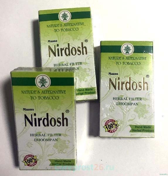 Спб заказать сигареты купить сигареты dunhill в интернет магазине с доставкой